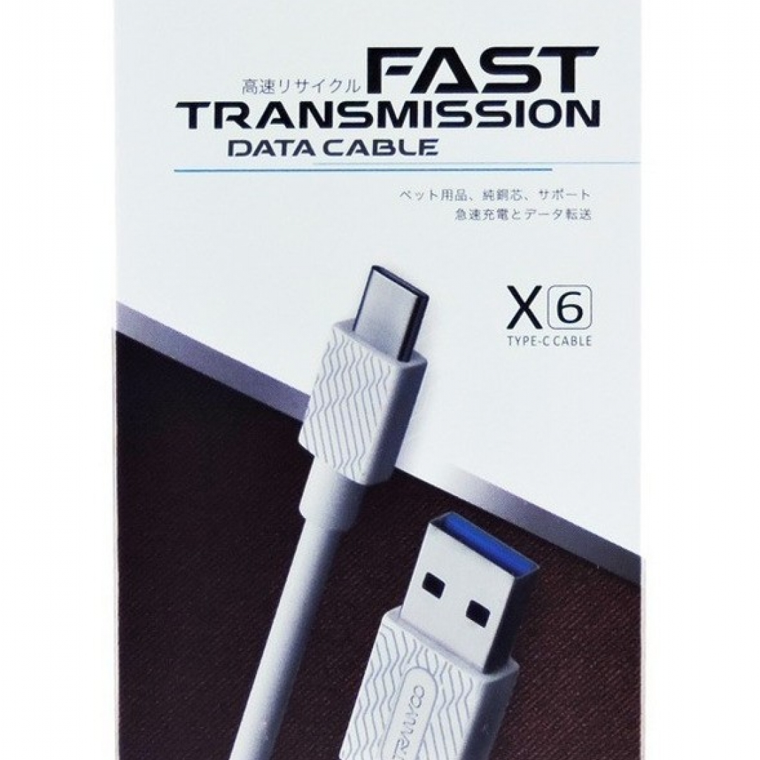 Cable Fast X6 USB a USB C 5A